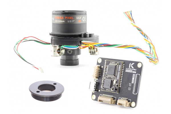 2.8-12mm motorized lens kit