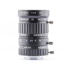 Low distortion 12-36mm zoom lens, C-Mount (5MP)